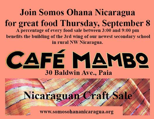 CafeMambo2016-blog